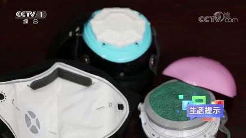 《生活提示》 20200405 疫情期间 戴电动口罩管用吗