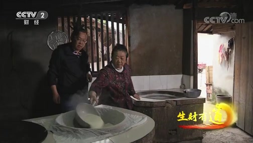 [生财有道]不吃西坝豆腐 等于没到乐山