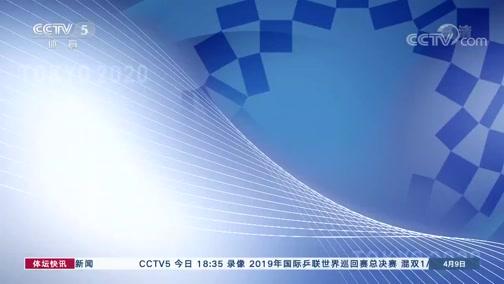 [综合]东京奥运会资格赛:适当放宽年龄限制