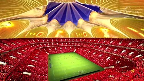 [中超]剑指世界顶级球场 广州恒大足球场惊艳亮相