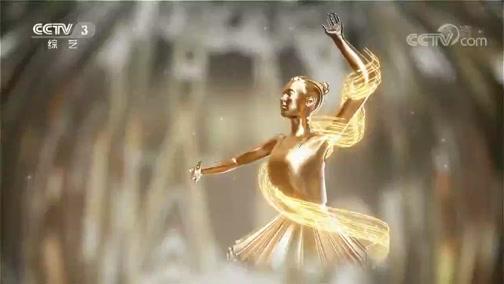 《舞蹈世界》 20200510