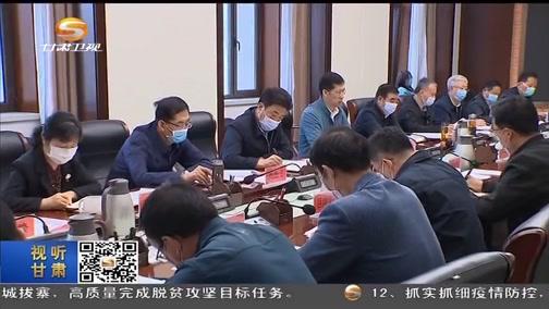 胡焯:适应新形势 为疫情防控和经济社会发展提供有力法治保障