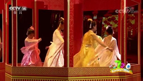 [看我72变]《花灯独轮车》 表演团队:轮舞飞扬(北京市怀柔区庙城学校)