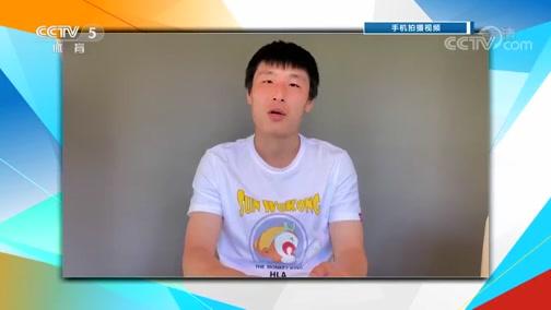 [西甲]武磊在网络上分享自己训练和生活情况