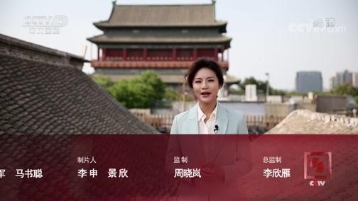 《中国文艺》 20200523 向经典致敬 本期致敬人物——歌唱家 李光羲