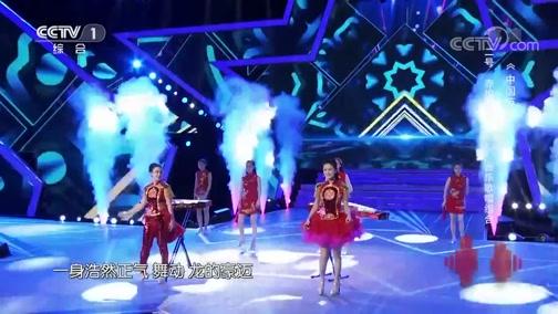 [星光大道]歌曲《中国范儿》 演唱:赤焰组合
