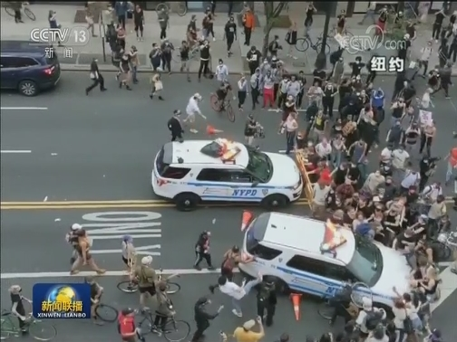 [视频]美警察暴力执法事件发酵 抗议持续升级