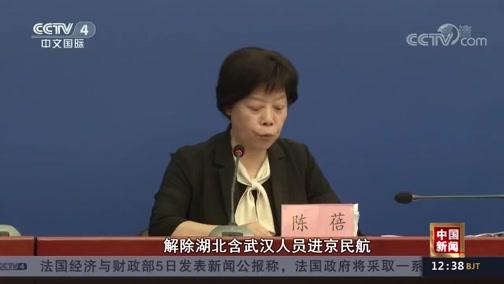 [中国新闻]京津冀突发公共卫生事件应急响应调整为三级