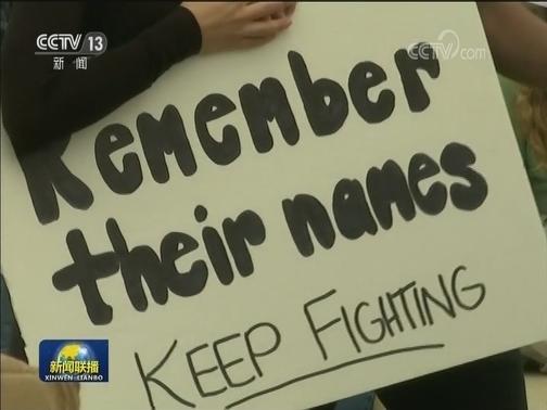[视频]美警察暴力执法引发的抗议活动持续