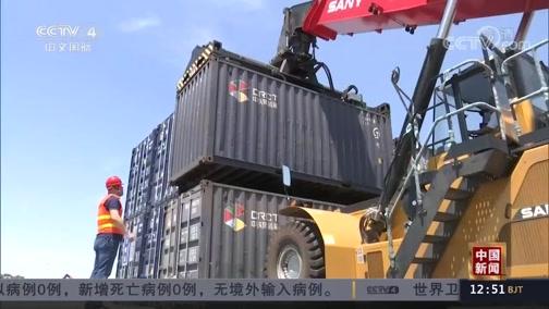 [中国新闻]新闻观察:中欧班列单月开行列数和发送量均创新高