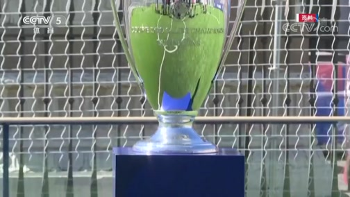 [欧冠]重启日确定 八强球队决战葡萄牙里斯本