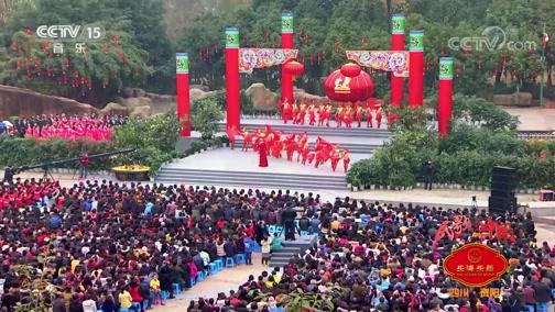 《民歌中国》 20200627 海南·保亭 四川·资阳 深圳·福田