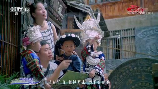 [中国音乐电视]歌曲《酒歌唱起来》 演唱:雨田