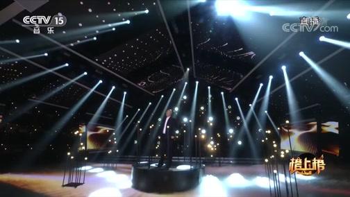 [全球中文音乐榜上榜]歌曲《燕子回来了》 演唱:腾格尔