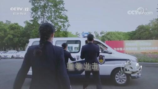 """《夜线》 20200706 反诈系列节目《迷局》——疫情""""诈""""起"""