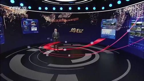 《热线12》 20200707