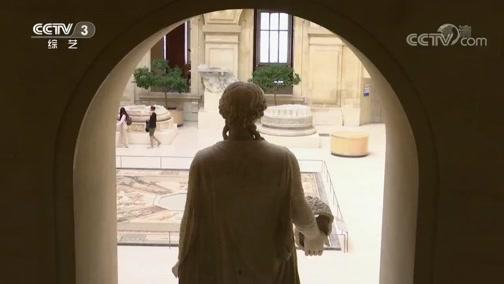 [文化十分]法国卢浮宫重新开门迎客 将采取多项防疫措施