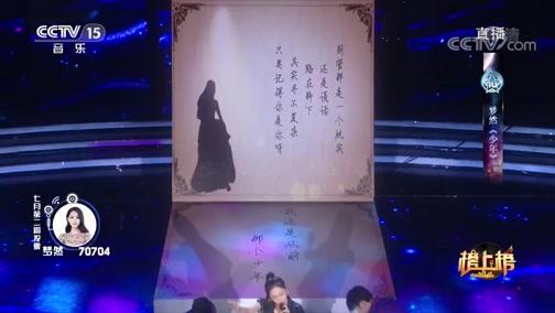 [全球中文音乐榜上榜]歌曲《少年》 演唱:梦然