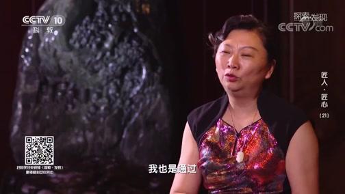 [探索·发现]童子是薛春梅雕刻得最多的作品