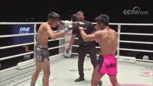 [综合]ONE冠军赛泰拳蝇量级:罗唐VS彼得丹