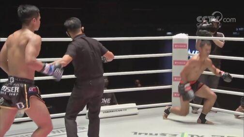 [综合]ONE冠军赛踢拳羽量级:西提猜VS苏波邦