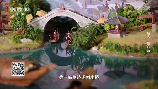[探索·发现]冯韬创作的《盐运图》微缩景观作品
