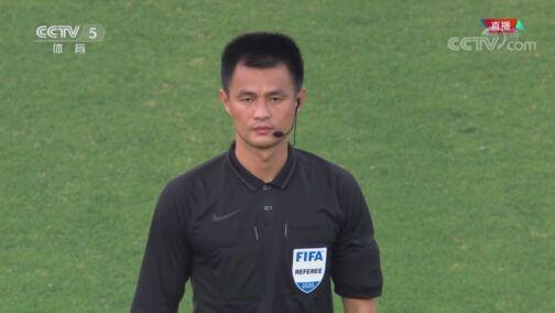 [中超]第2轮:上海上港4-0河北华夏 比赛集锦