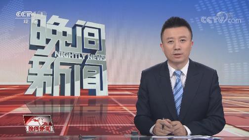 [视频]香港各界:内地支援将助香港战胜疫情