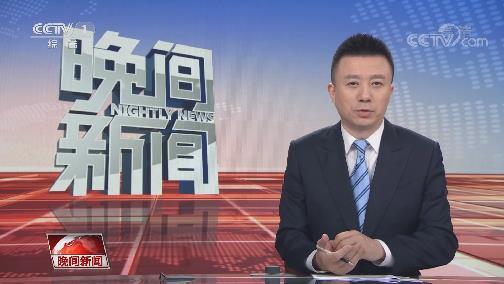[视频]世卫:全球新冠肺炎确诊超1857万例