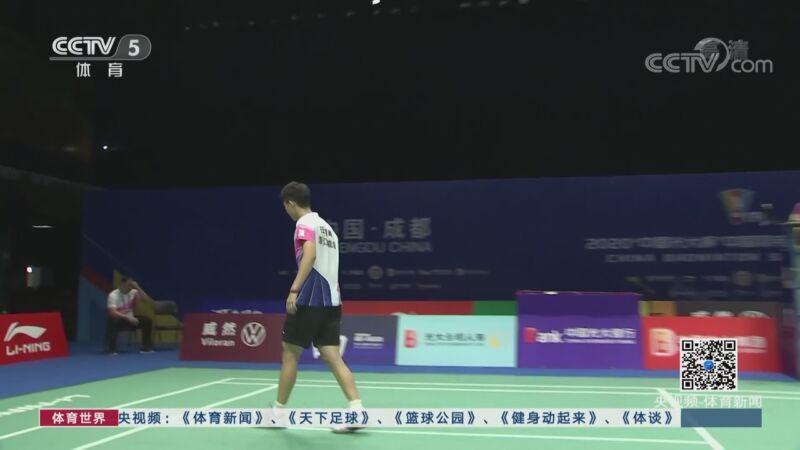 [羽毛球]羽超联赛:老将失常 后生可畏