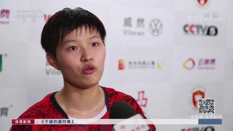 [羽毛球]瑞昌碧源大胜 羽超总决赛四强产生