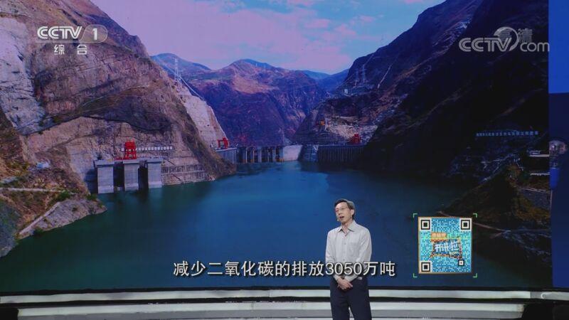 [开讲啦]翁永红:为什么说乌东德大坝是一座智慧的大坝?