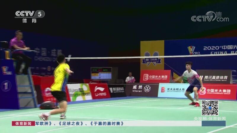 [羽毛球]厦门力克湖南夺得羽超联赛季军