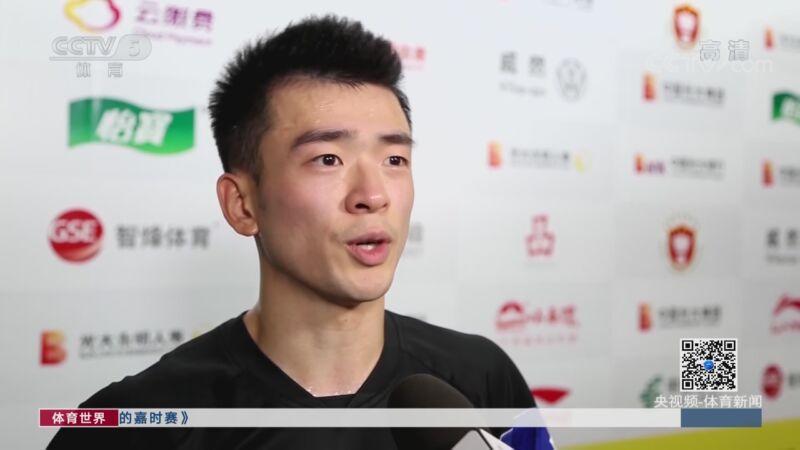 [羽毛球]青岛仁洲击败瑞昌碧源 成就五冠王