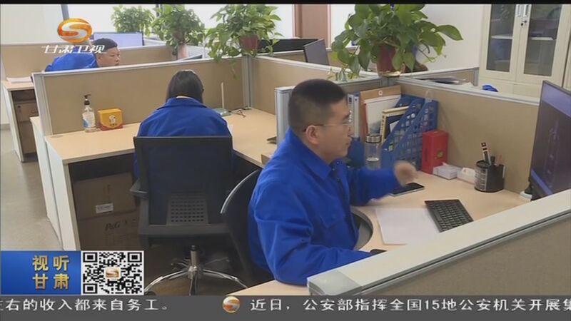[甘肃新闻]促六稳 强信心 兰州新区:多管齐下 激发创业就业新活力