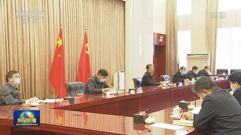 赵乐际主持中央纪委常委会第十八次集体学习
