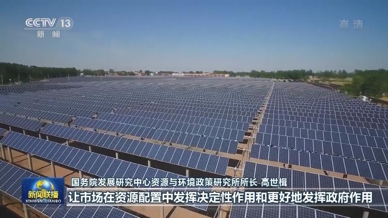 """【""""十三五""""成就巡礼】能源体制改革加速 绿色转型步伐加快"""