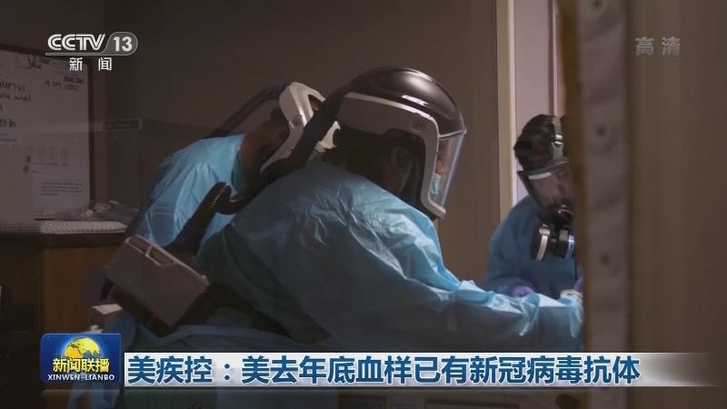 全球新冠肺炎累计确诊超6236万例