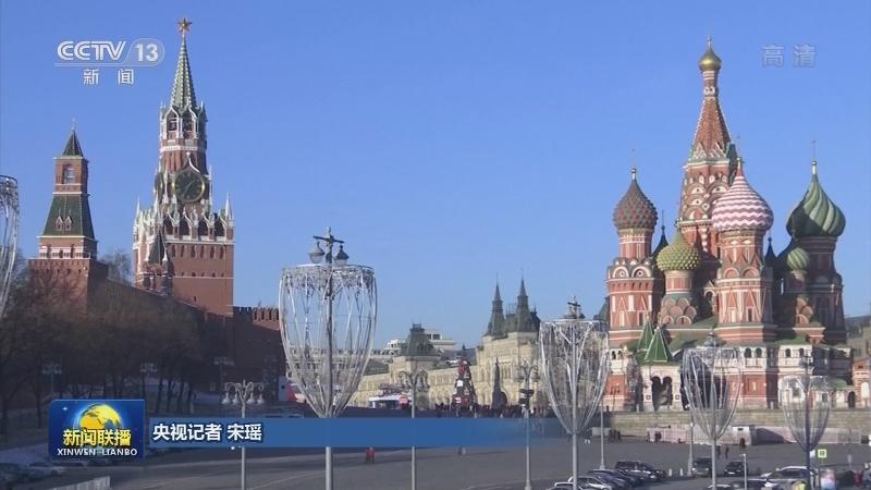 """普京:加强欧亚经济联盟与""""一带一路""""对接"""