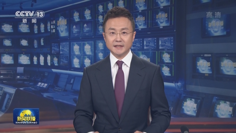 中国戏剧家协会第九次全国代表大会、中国杂技家协会第八次全国代表大会选举产生新一届理事会和领导机构