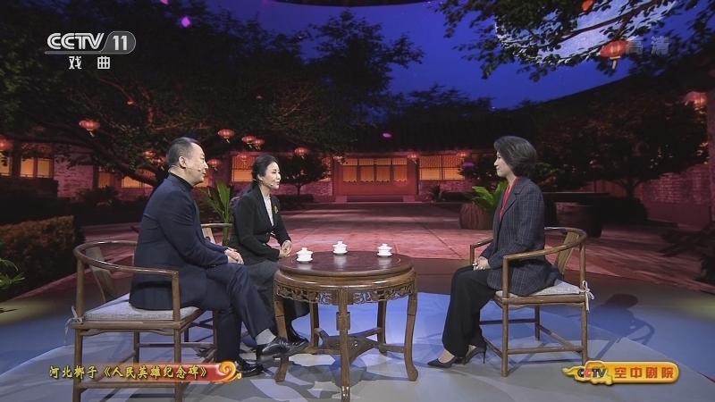 河北梆子人民英雄�o念碑(�L�) CCTV空中�≡� 20201223