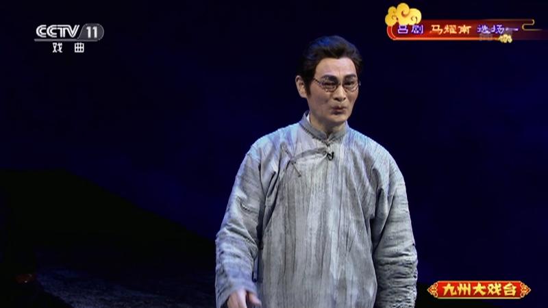 ��●R耀南�x�鲆� 主演:�G延�� 史萍 九州大�蚺_ 20201225
