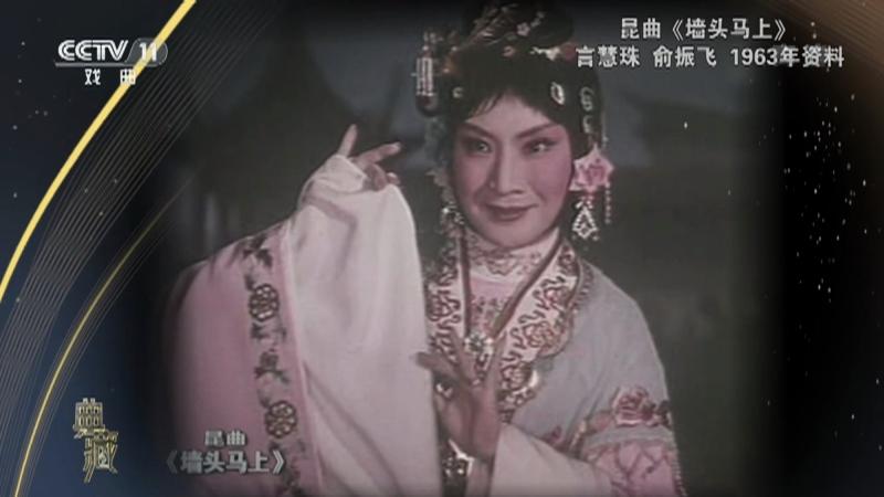 典藏 20210108
