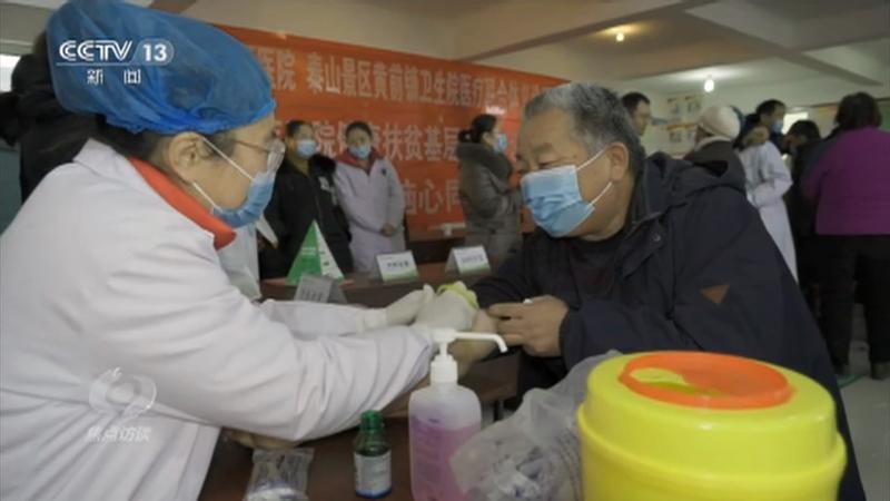 """《焦点访谈》 20210114 为中国人的健康""""体检"""""""