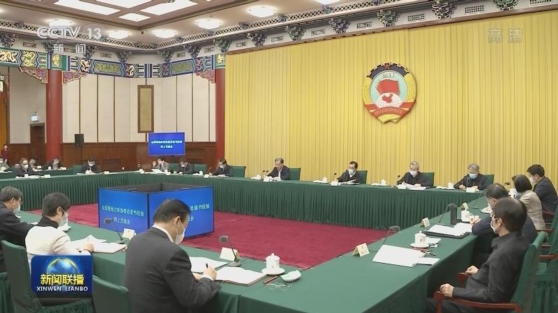 汪洋出席全国政协读书经验交流会并讲话