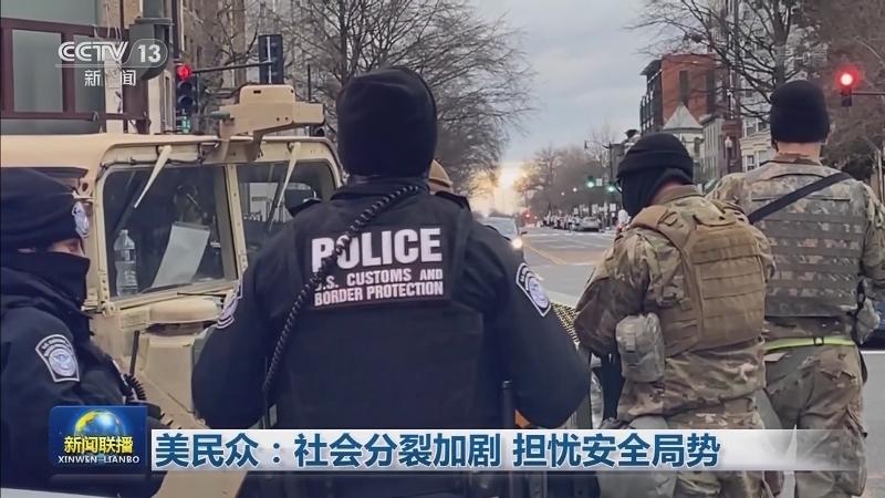 美国多地出现抗议 多州加强安全防范