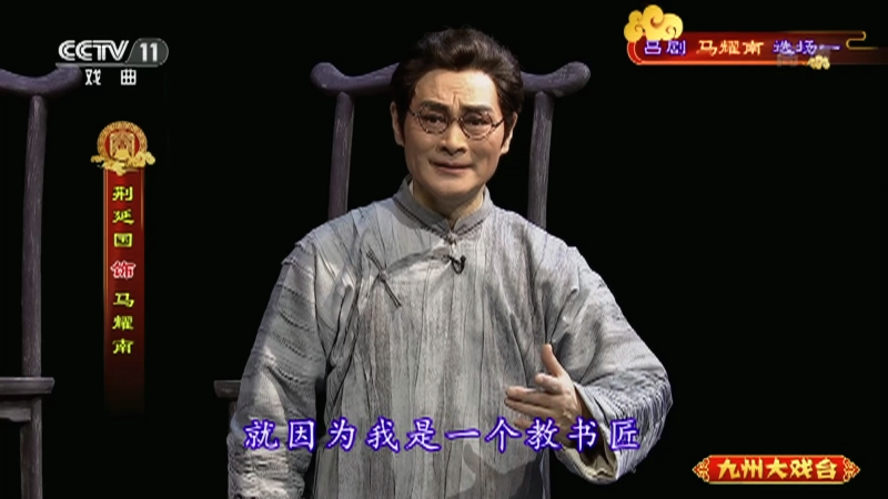 ��●R耀南�x�鲆� 主演:�G延�� 史萍 九州大�蚺_ 20210201