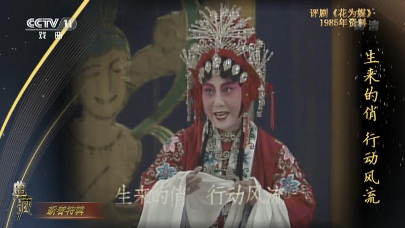 典藏 20210214