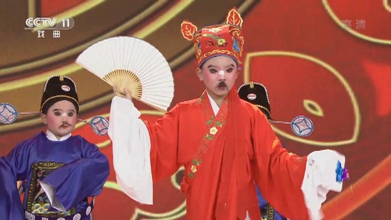 高甲戏高甲贺岁 表演:北京师范大学厦门海沧附属学校 宝贝亮相吧