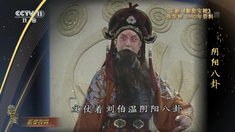 典藏 20210219